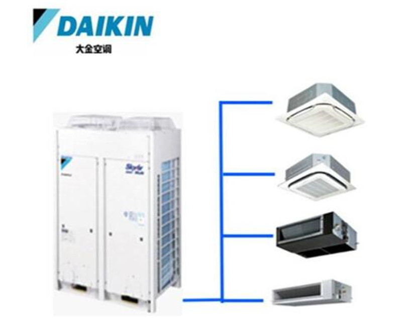 Daikin VRF  VRV IV    AIR       CONDITIONER    SYSTEM 44999Rs PER HP